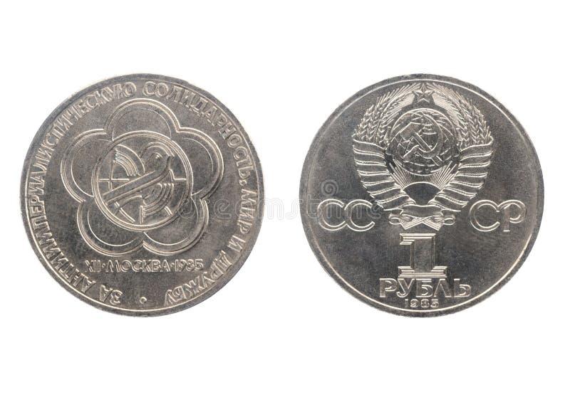 在1985年套纪念苏联硬币 免版税库存图片
