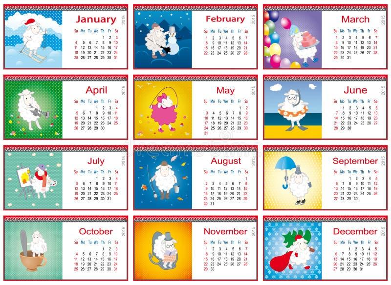 在2015年日历为每个月与活跃绵羊 皇族释放例证
