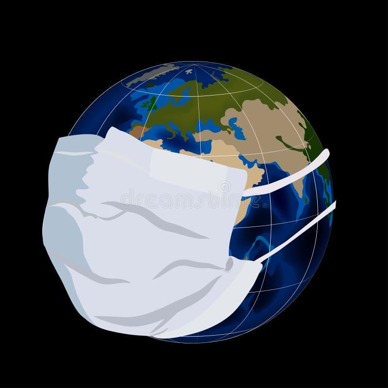 在医疗面具的地球 向量例证