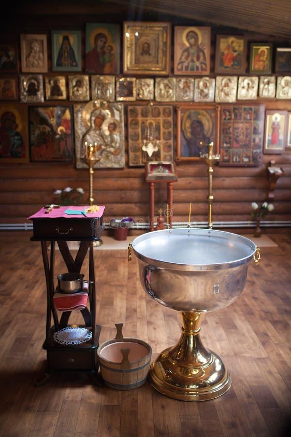 在洗礼仪式仪式前。 免版税库存照片