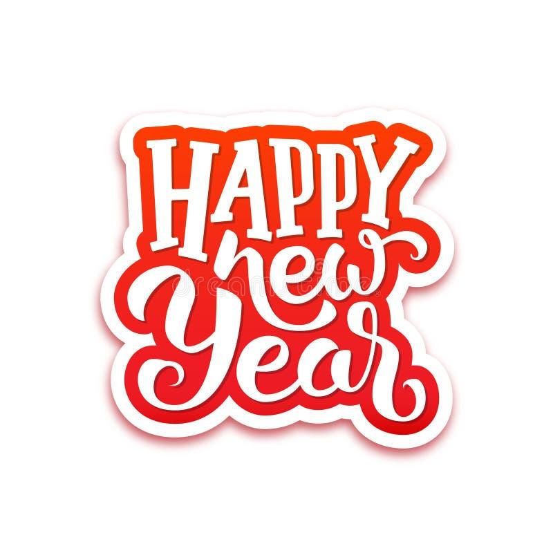 在贴纸的新年快乐文本与字法 向量例证