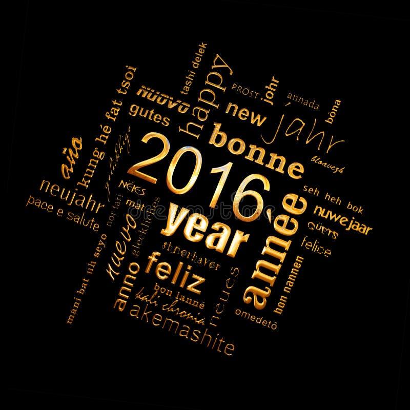 2016在黑色的新年多语种金黄文本词云彩正方形贺卡 皇族释放例证