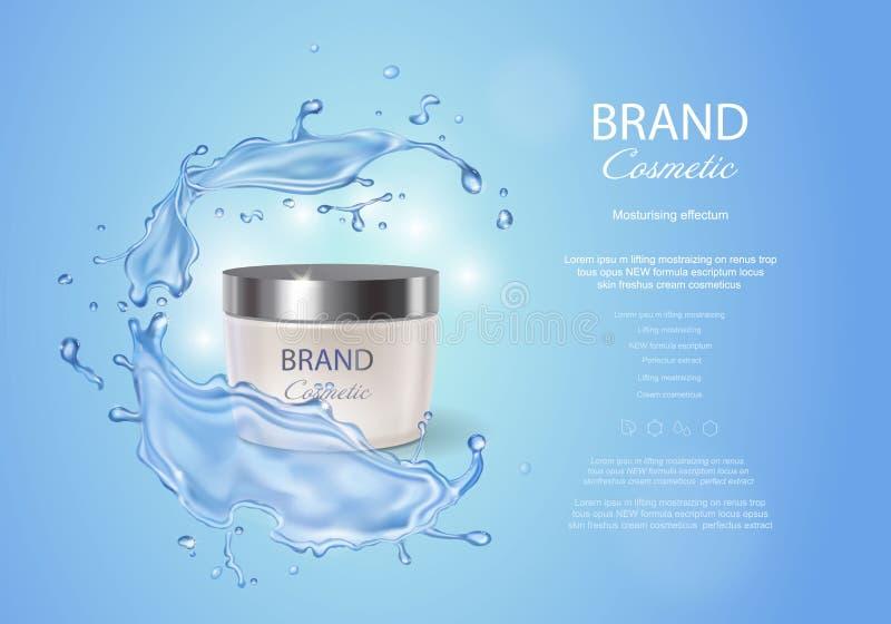在水蓝色背景的奶油色箱子与飞溅的 优质广告,皮肤润肤霜,水合的面具 向量例证