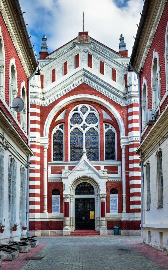 Brasov,罗马尼亚犹太教堂  图库摄影