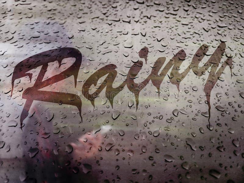 在结露窗口画的多雨文本 免版税库存图片