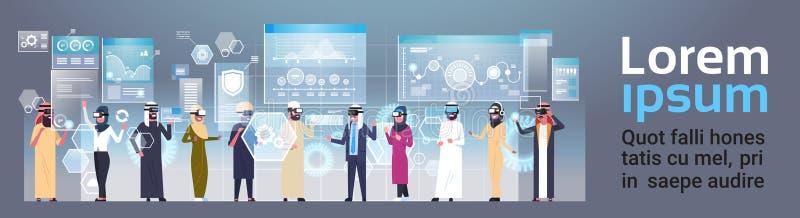在3d玻璃的阿拉伯买卖人小组使用水平未来派用户界面虚拟现实技术的概念 向量例证
