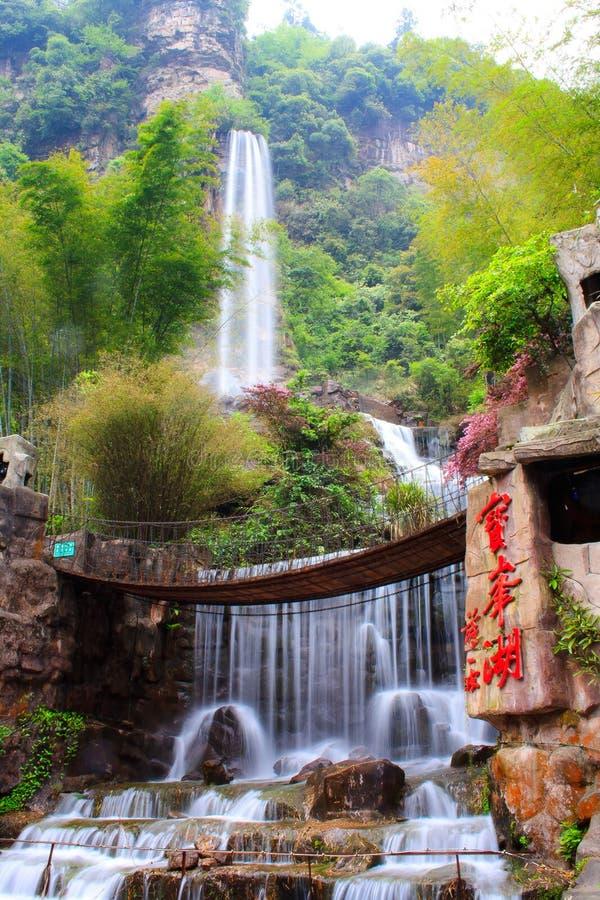 在Baofeng湖的瀑布。 库存照片