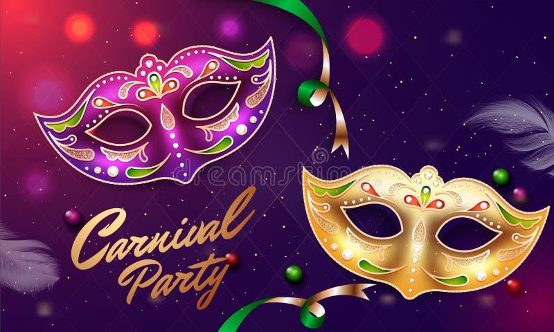 在bokeh背景的金黄和紫色面具例证狂欢节党的 向量例证