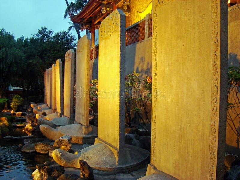 在Chihkan塔的石碑 库存照片