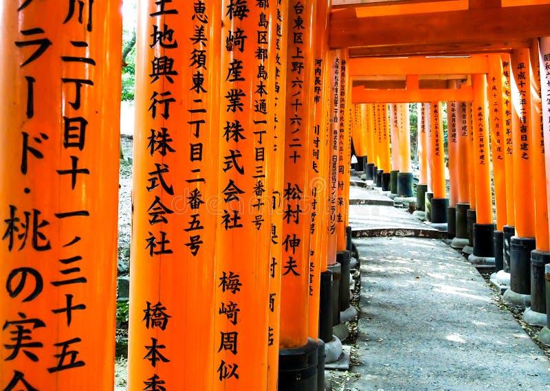 在Fushimi-Inari寺庙1的Torii门 库存照片