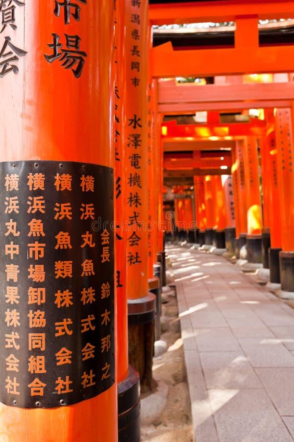 在Fushimi Inari Taisha寺庙的Torii tunnal 免版税库存图片