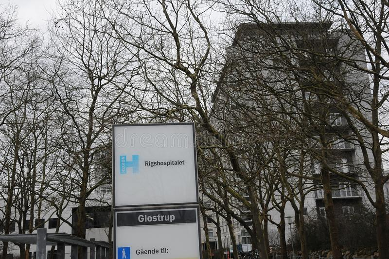 在GLOSTRUP丹麦的RIGSHOSPITAL GLOSTRUP 免版税库存照片