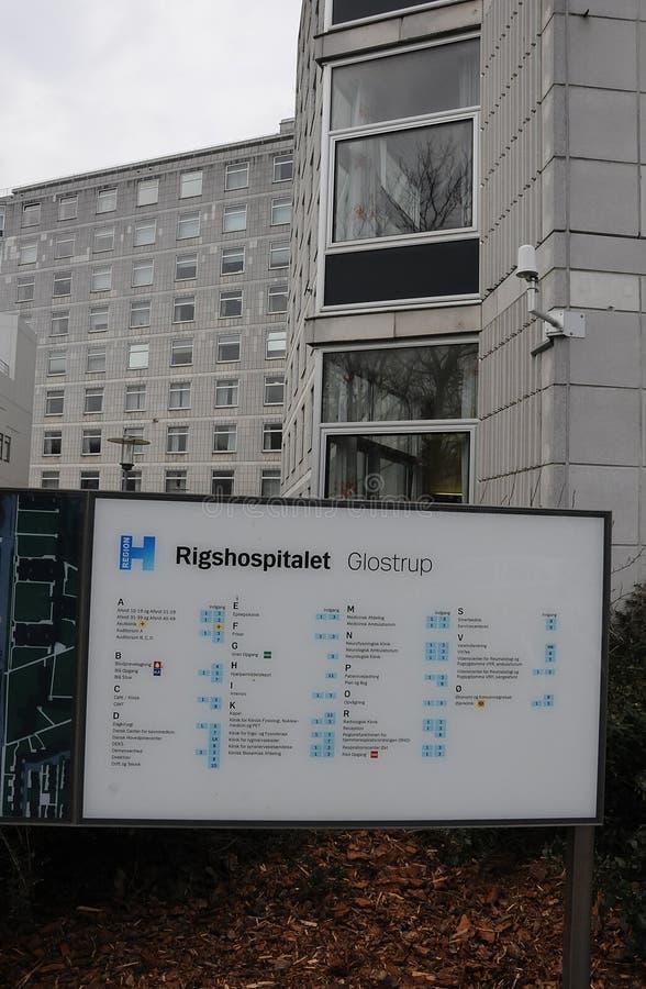 在GLOSTRUP丹麦的RIGSHOSPITAL GLOSTRUP 免版税图库摄影