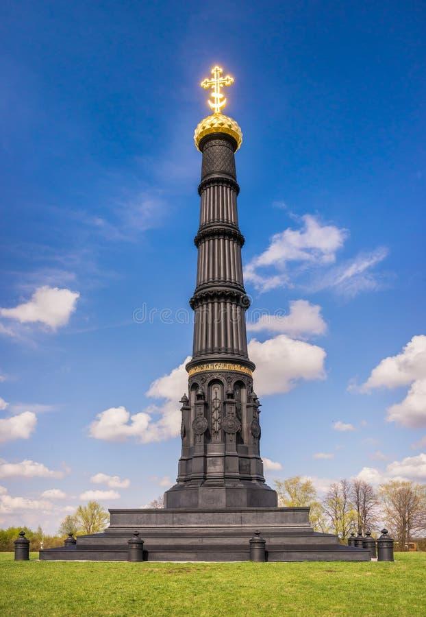 在Kulikovo领域的黑纪念碑 免版税图库摄影