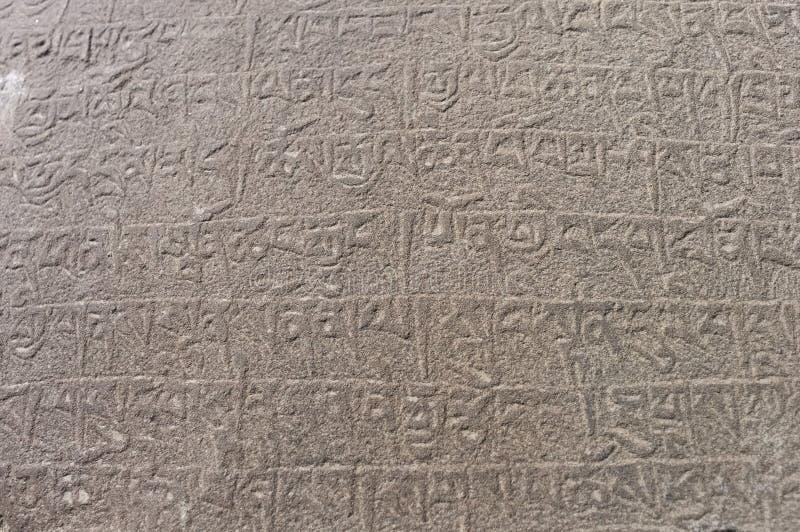 在Lamayuru修道院的玛尼石头在拉达克 库存照片