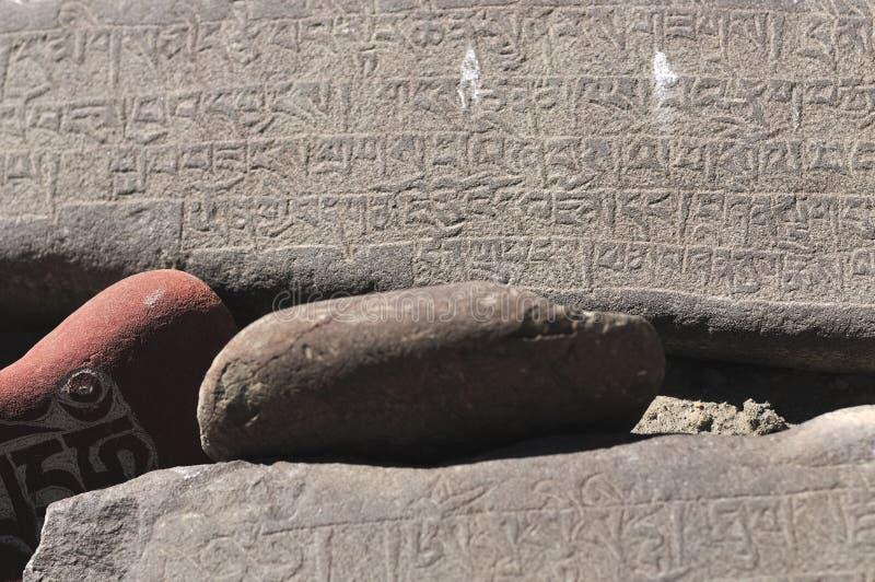 在Lamayuru修道院的玛尼石头在拉达克 图库摄影