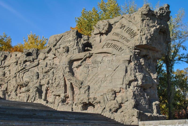 在Mamayev小山的纪念碑在伏尔加格勒,俄罗斯 免版税库存图片