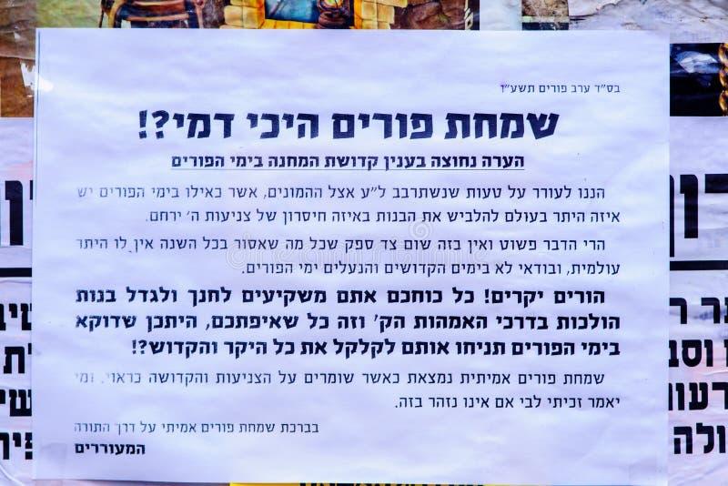 在Mea Shearim,耶路撒冷的普珥节2017年 免版税图库摄影