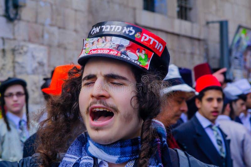 在Mea Shearim,耶路撒冷的普珥节2017年 库存图片