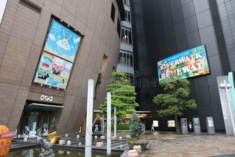 在Riverwalk的nhk在北九州, 免版税图库摄影