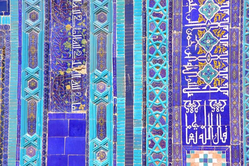 在Shah-i-Zinda的建筑细节在撒马而罕 库存图片