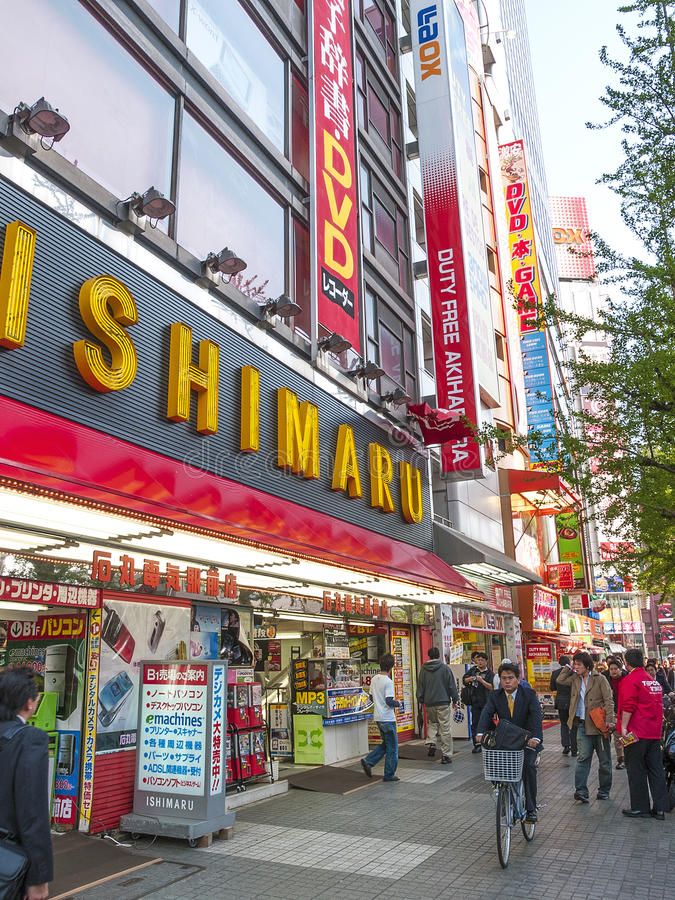 在shibuya的购物街道在东京日本 免版税库存图片