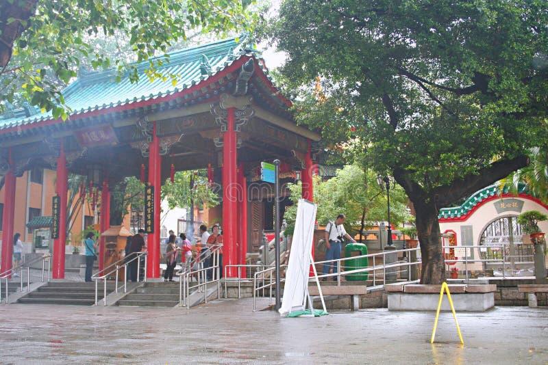 在Tsin Yun山,香港的观音工业区寺庙 免版税库存图片