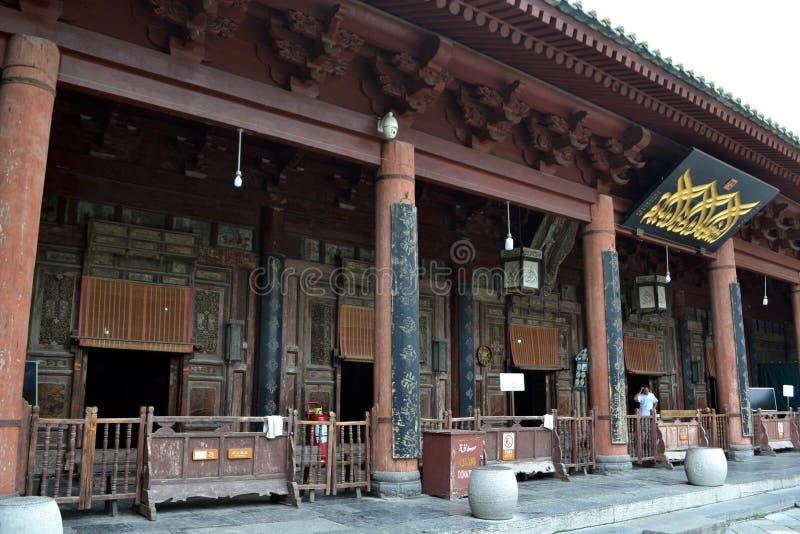 在XI `附近的看法清真大寺,被考虑作为一个mos 免版税库存照片