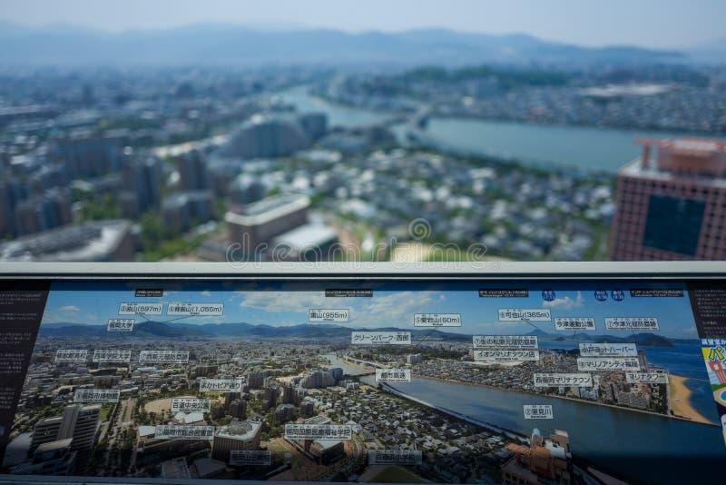 地图有在福冈的看法 库存照片
