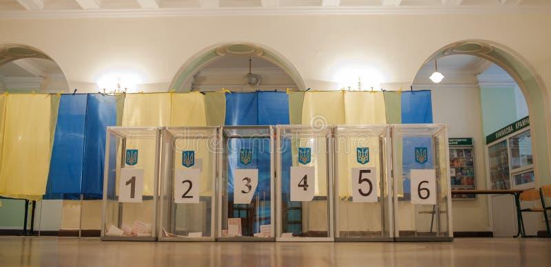 地方选举在乌克兰 免版税库存图片