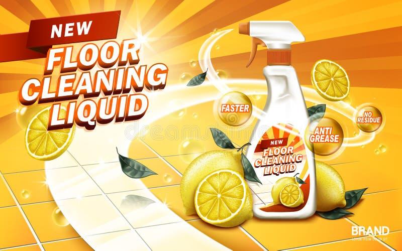 地板洗涤剂广告 向量例证