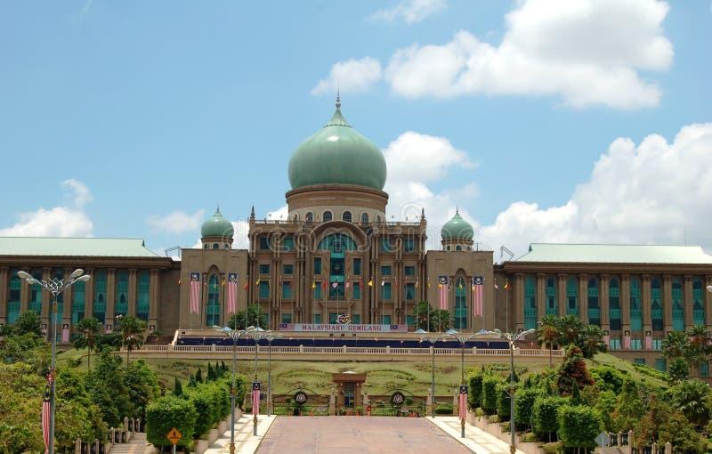 地标马来西亚putrajaya 免版税库存照片