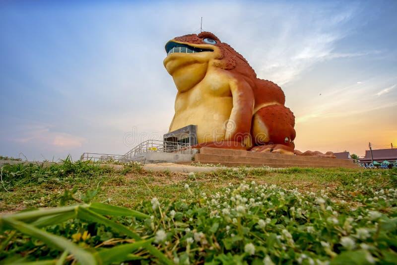 地标yasothon泰国 免版税库存图片