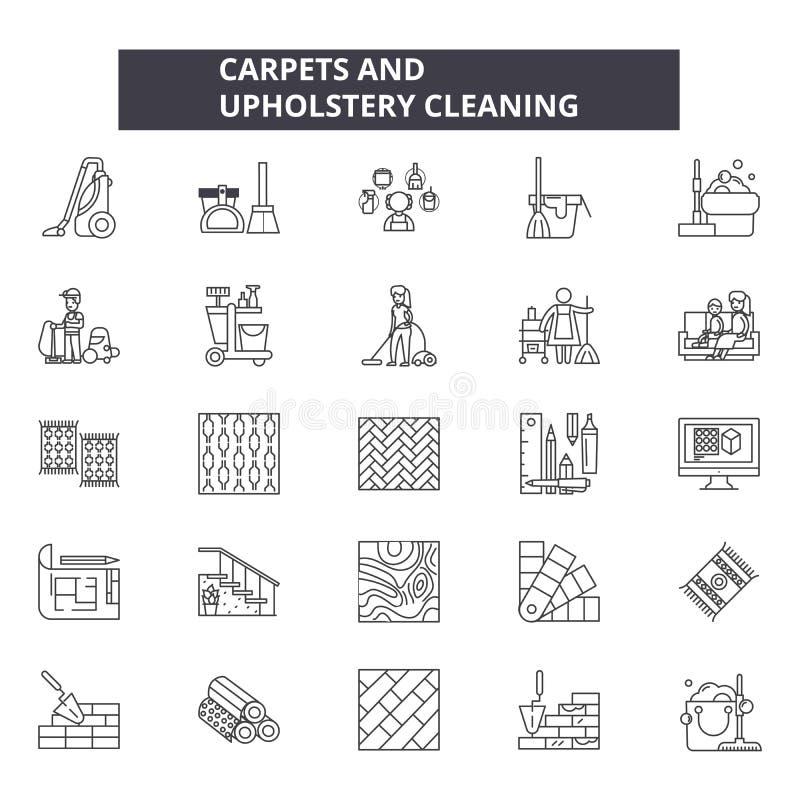 地毯和室内装饰品现代的设计象,标志设置了,传染媒介 地毯和室内装饰品清洁概述概念 向量例证
