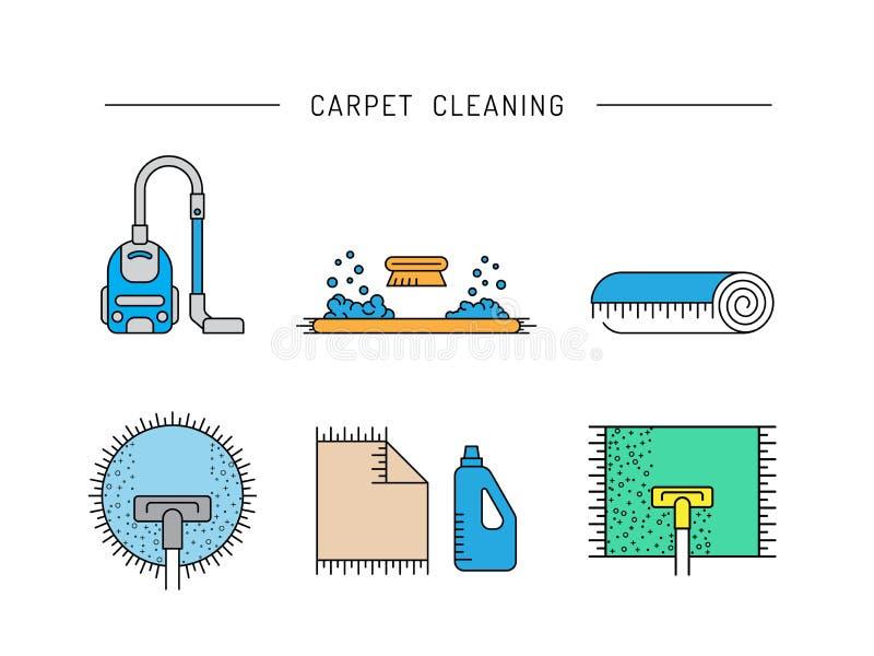 地毯清洁  皇族释放例证