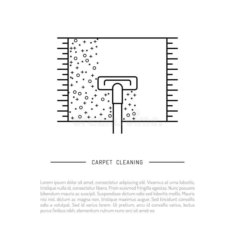 地毯清洁  库存例证