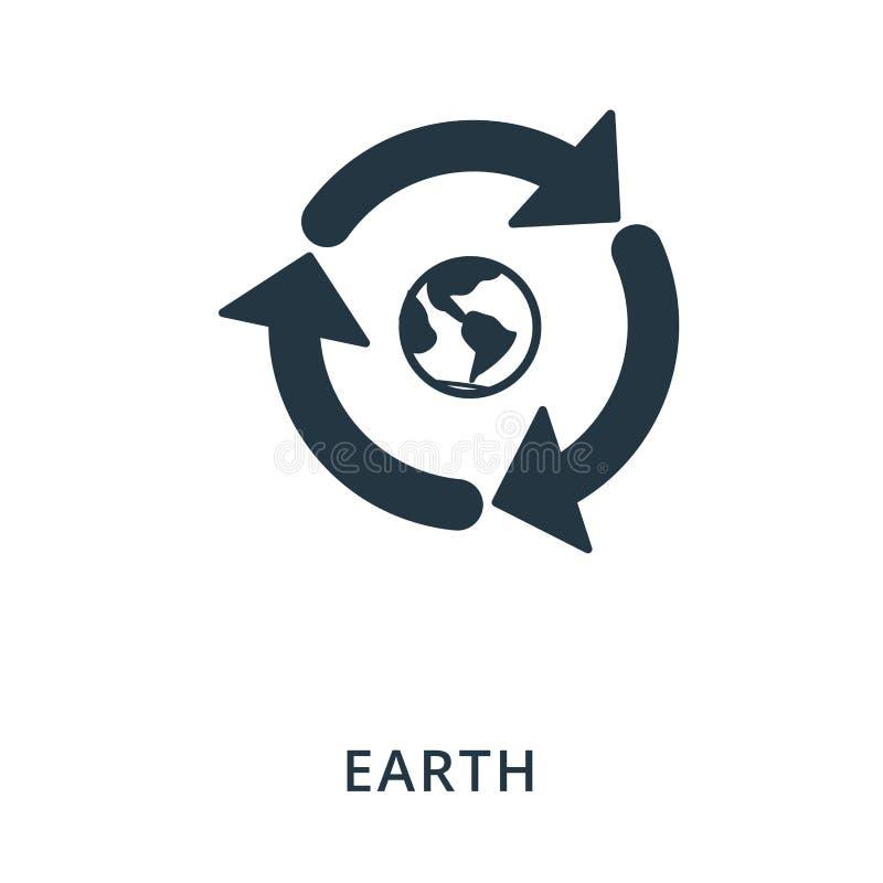 地球图标 平的样式象设计 Ui 地球象的例证 在白色隔绝的图表 立即可用在网 皇族释放例证