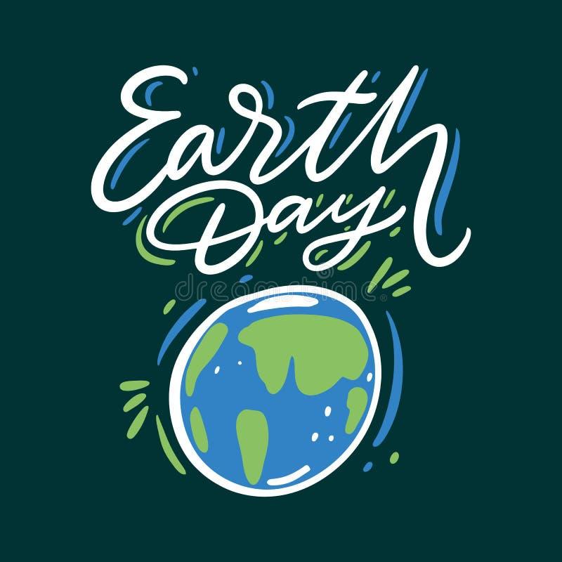 地球日和行星 r r 皇族释放例证