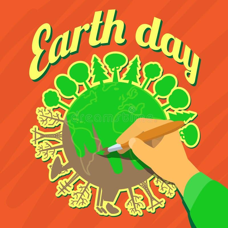 地球日概念 我们的行星保存 库存例证