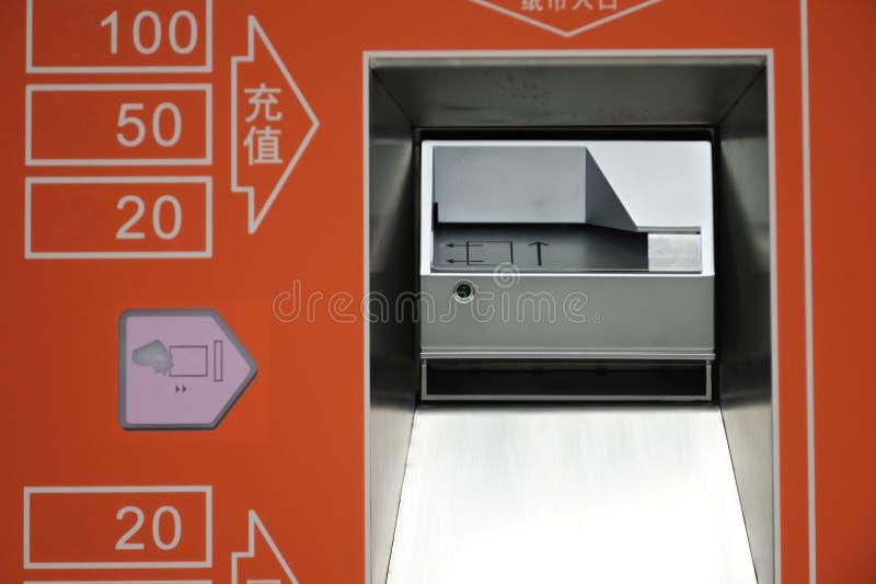 地铁自动票设备 库存照片