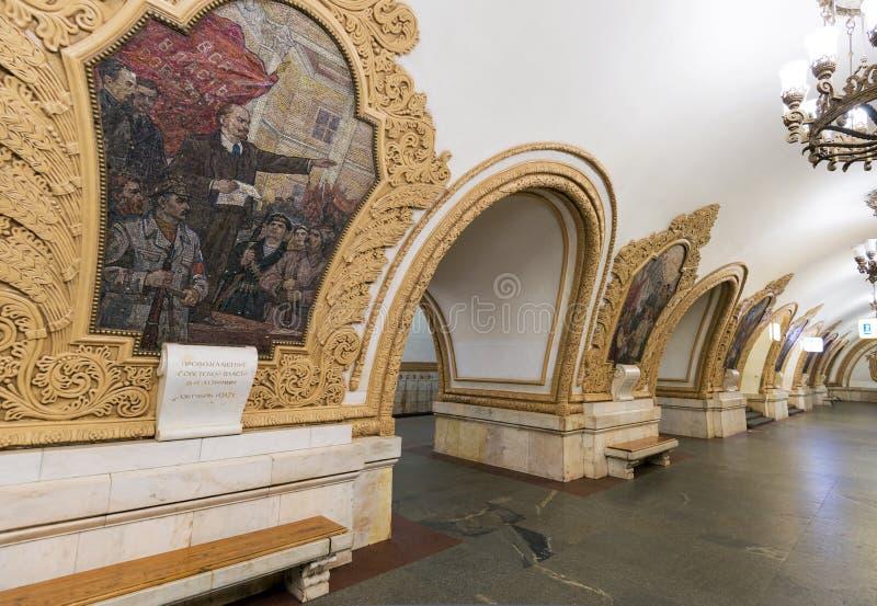 地铁车站Kievskaya的内部在莫斯科,俄罗斯 免版税库存照片