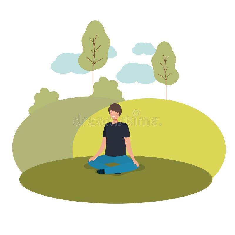 坐在公园的年轻人 向量例证
