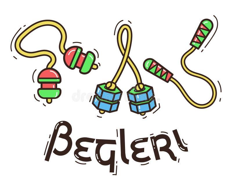 坐立不安锭床工人Begleri 库存例证