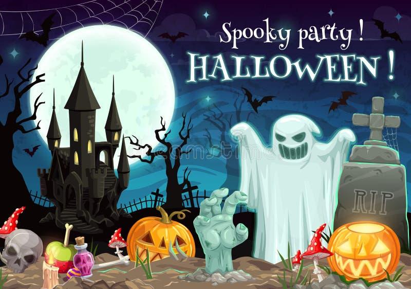 坟园月亮和鬼魂的鬼的万圣节聚会 向量例证
