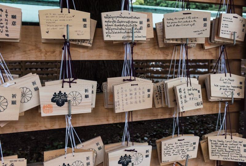 垂悬在美济礁津沽寺庙的日本奉献的匾Ema 库存图片