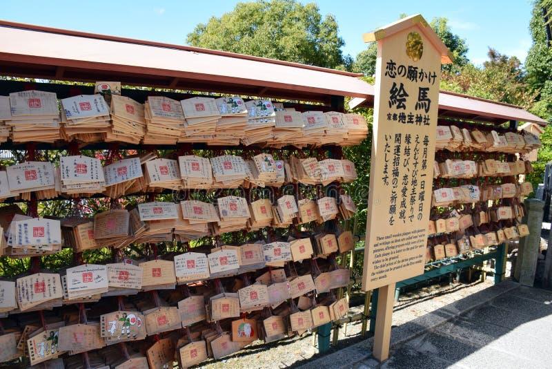 垂悬在Kiyomizu寺庙,京都的日本奉献的匾(Ema) 免版税图库摄影