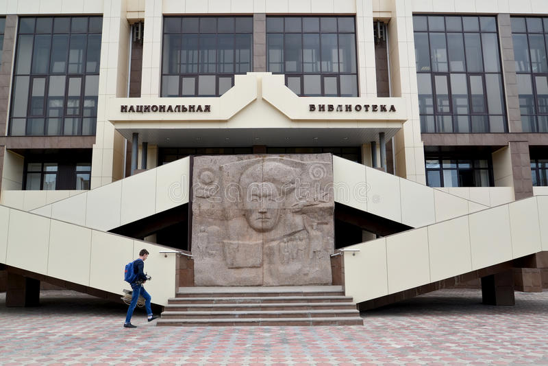 埃利斯塔,俄罗斯 对名字A的卡尔梅克共和国的国立图书馆的入口 M 阿穆尔河Sanana 免版税库存图片