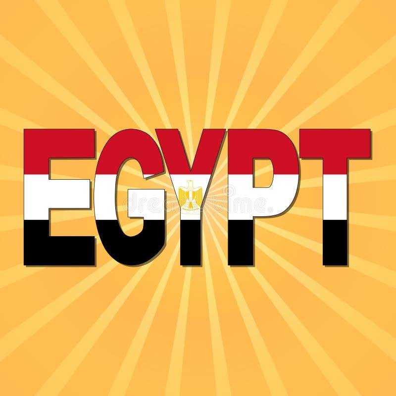 埃及与镶有钻石的旭日形首饰的例证的旗子文本 向量例证