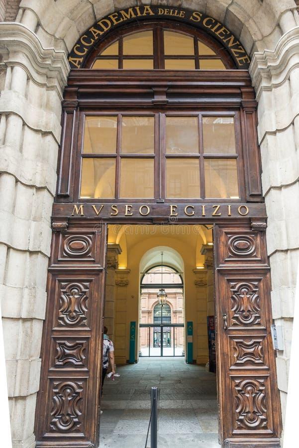 埃及博物馆入口在托里诺(都灵),意大利 免版税库存图片