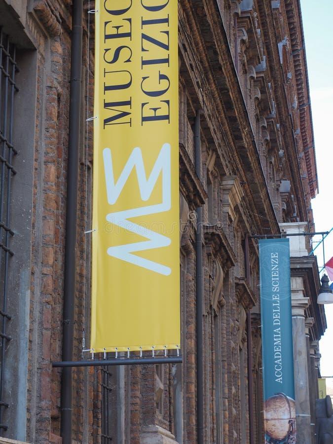 埃及博物馆(Museo Egizio)在都灵 库存图片